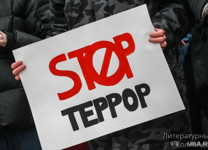 Новые террористы уже в Таганроге?