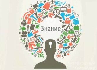 Кто поведет нас на штурм знаний? Дискуссия по поводу заявления министра образования