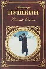 Лучшие книги