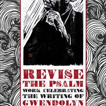 """<span class=""""entry-title-primary"""">Miss Brooks' Children</span> <span class=""""entry-subtitle"""">Discussing """"Revise the Psalm"""" with Quraysh Ali Lansana and Sandra Jackson-Opoku</span>"""