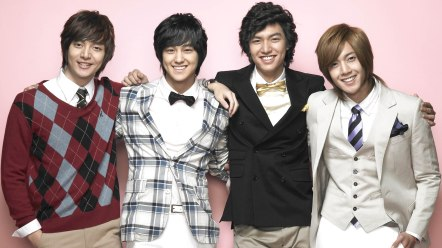 Woo Bin, Yi Jung, Gun Jun Pyp, Ji Hoo
