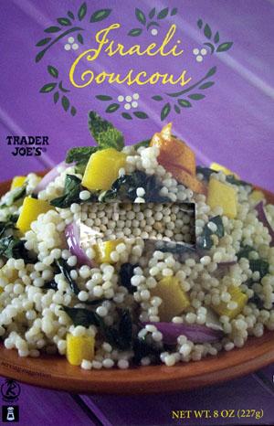 Trader Joe's Israeli Couscous