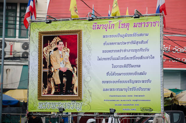 Thailand King's Birthday