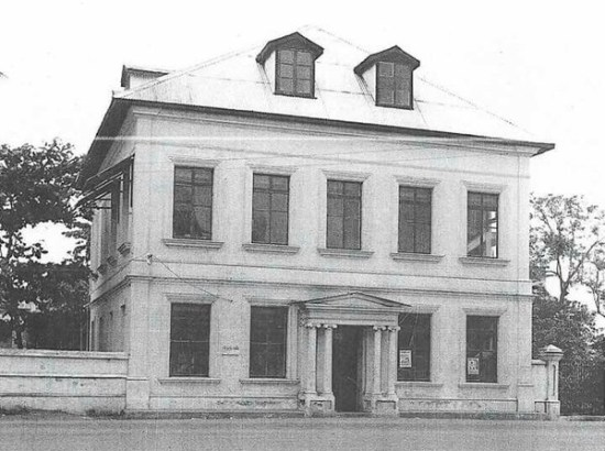 Henry Carr's Lagos home in the 1900s