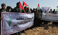 May Day: Palestinian trade unions call for intensifying BDS