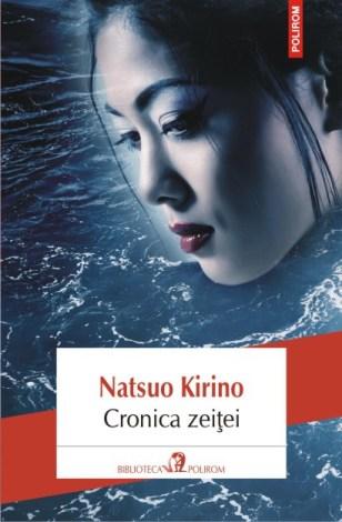 cronica-zeitei_1_fullsize