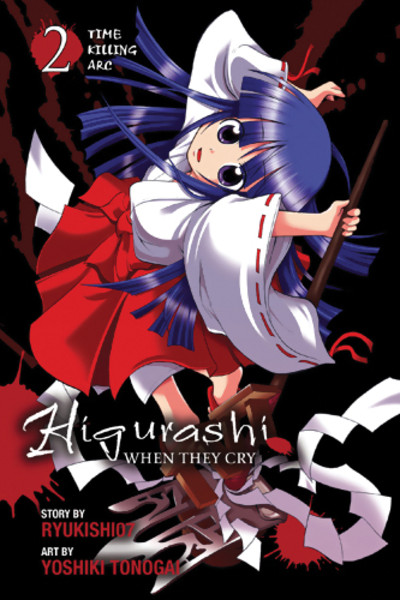 9780316097666_manga-Higurashi-When-They-Cry-Graphic-Novel-8-Time-Killing-2