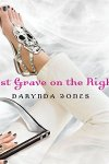 *Have You Heard? * Audiobooks For Your Listening Pleasure* First Grave on the Right by Darynda Jones