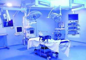 Hospital Alcoy
