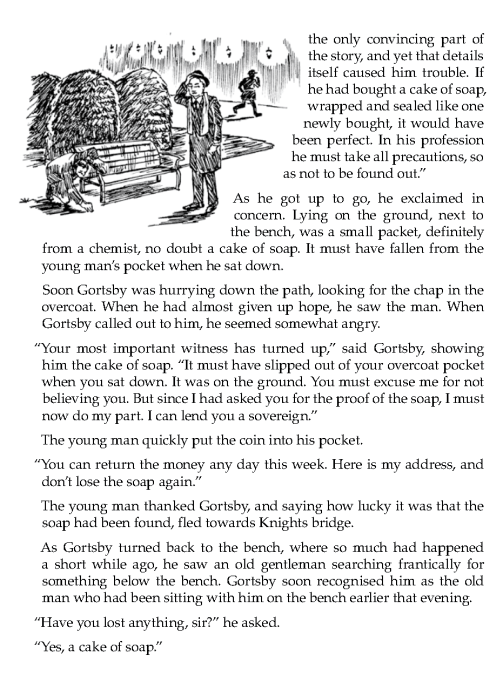 Literature Grade 6 Short Stories Dusk