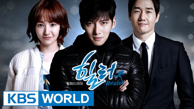 Healer – A Definite Must Watch