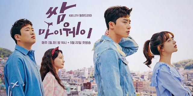 Fight for My Way – Wonderful Coming of Age Korean Drama