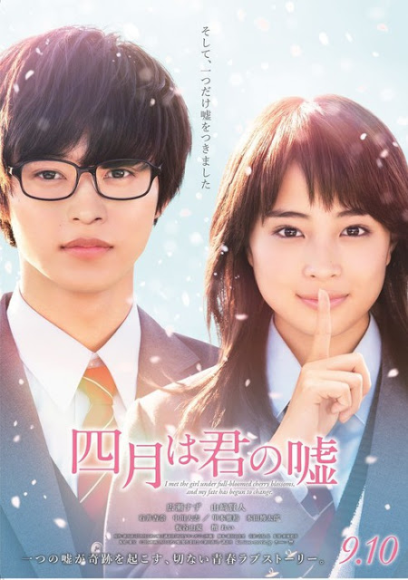 Movie Review : Your Lie In April (Live Action)