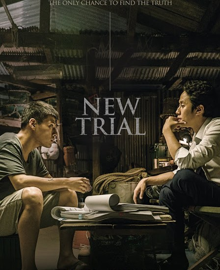 New Trial – A Movie Based On True Story