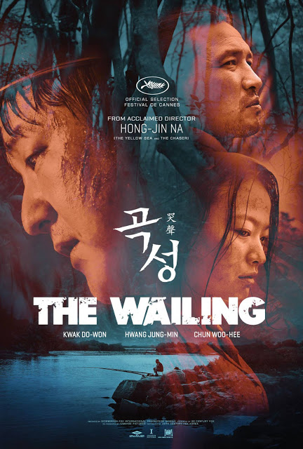 The Wailing – Gripping and Gruesome