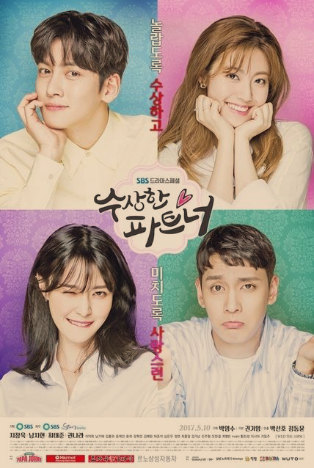 KDrama Review : Suspicious Partner – It Was Kind Of Bland?
