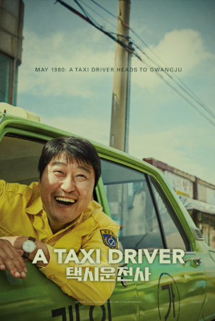 Korean Movie Review : A Taxi Driver, The Best Korean Movie of 2017?