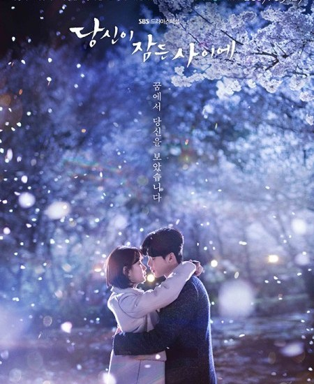 Korean Drama Recommendation – November 2017