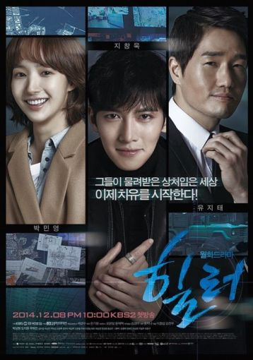 10 korean drama must watch