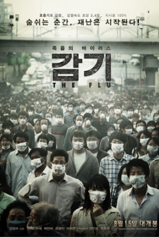 It's Not The End of The World, It's Just A Pandemic –– Movie Recommendations