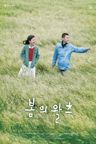 KDramas to Watch for First Timers –– Korean Drama Recommendations