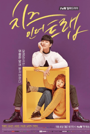 7 Kdramas Like Nevertheless (알고있지만) Because I Can't Get Enough