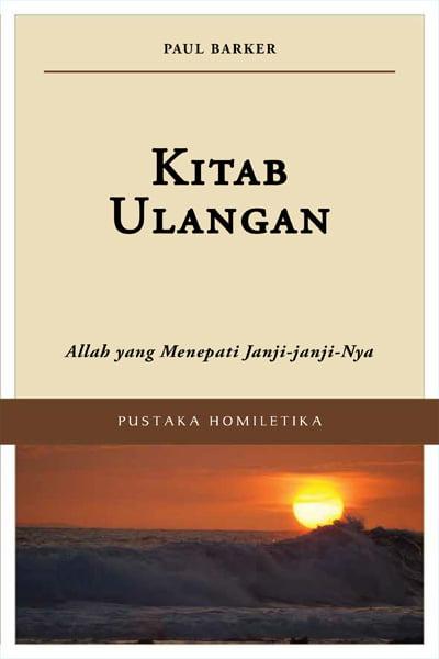 Kitab Ulangan