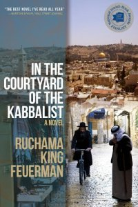 in-the-courtyard-of-the-kabbalist