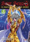 cronos dieux titans combats chevaliers d'or Gémeaux Lion Athéna sanctuaire épée