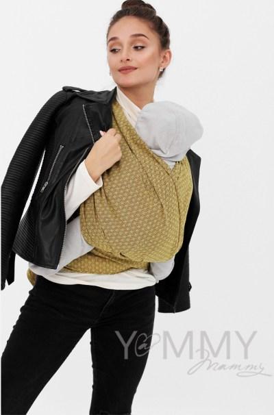 Слинг–шарф Golden Beryl