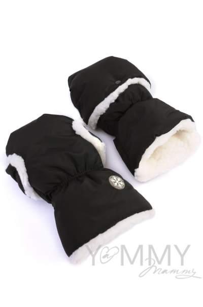 Рукавицы на коляску черные с молочным мехом