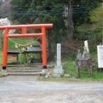 東金砂山 <490m>(JA/IB-014) 茨城県常陸太田市