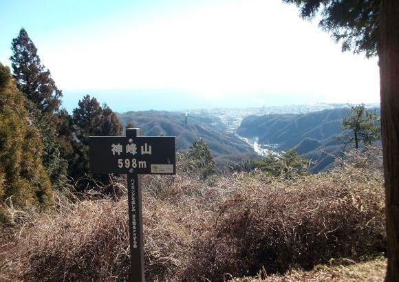 神峰山 <590m> (JA/IB-019) 茨城県日立市