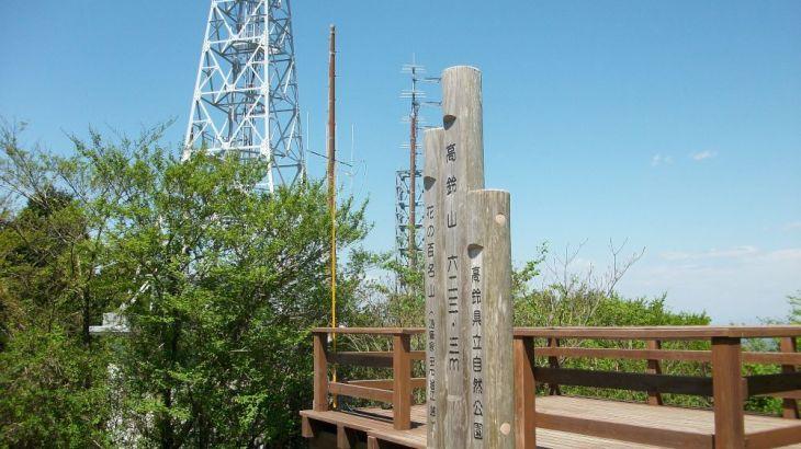 高鈴山 <623m>(JA/IB-007) 茨城県日立市