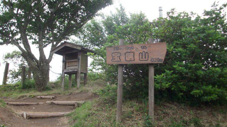 宝篋山<461m> (JA/IB-022) 茨城県つくば市/土浦市