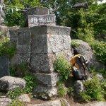 相馬山 <1411m> (JA/GM-036) 群馬県高崎市
