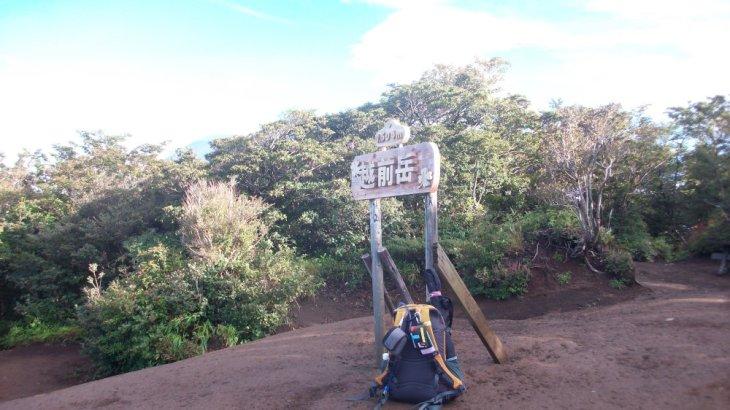 越前岳 <1504m> (JA/SO-027) 静岡県裾野市/静岡県富士市