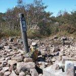 赤城山(地蔵岳) <1674m> (JA/GM-026) 群馬県前橋市