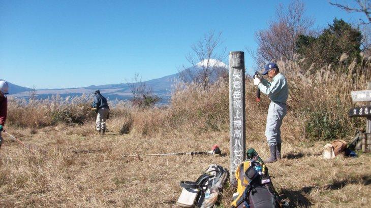 矢倉岳 <870m> (SOTA:JA/KN-016) 神奈川県南足柄市