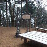 石老山 <702.8m> (JA/KN-018) 神奈川県相模原市緑区