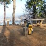 嵐山 <406m> (JA/KN-032) 神奈川県相模原市緑区
