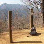 石砂山 <578m> (JA/KN-030) 神奈川県相模原市緑区