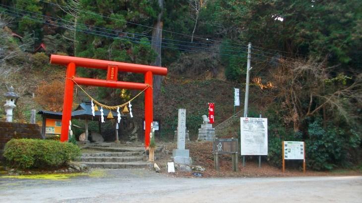 東金砂山(ひがしかなさやま) <494m> (JA/IB-014) 茨城県常陸太田市