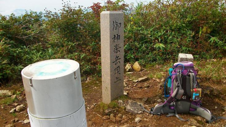 御神楽岳 <1586m> (JA/NI-150) 新潟県東蒲原郡阿賀町