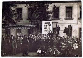 Митинг по выборам Лебедева-Кумача в Москве
