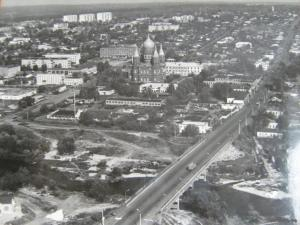 Город Сердобск