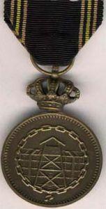 Медаль бельгийского военнопленного