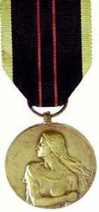 """Медаль """"За сопротивление в оккупации"""""""
