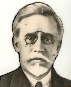 Сергей Михайлович Щастный
