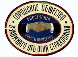 Рукопожатие - традиционный символ взаимных страховых обществ
